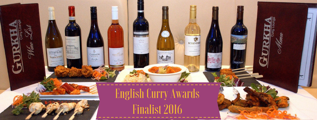 english curry awards finalists 2016